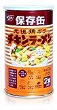 日清 チキンラーメン保存缶 64g×2食入