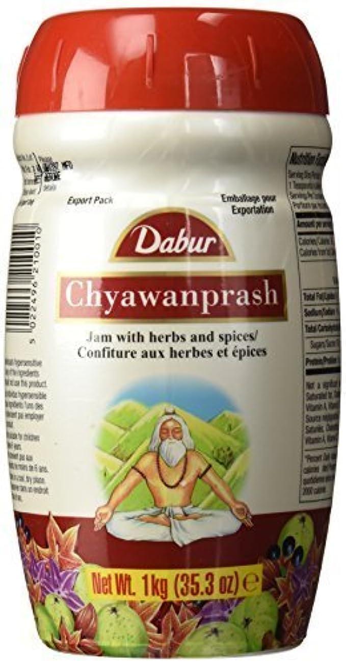 フラスコ引用バーゲンDabur Chyawanprash 1kg (2.2LB) Bottle by Dabur [並行輸入品]
