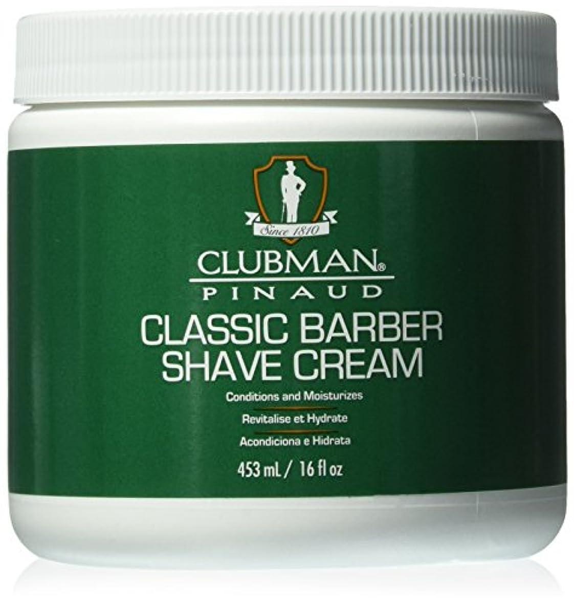 どきどき衝突幅CLUBMAN Classic Barber Shave Cream (並行輸入品)