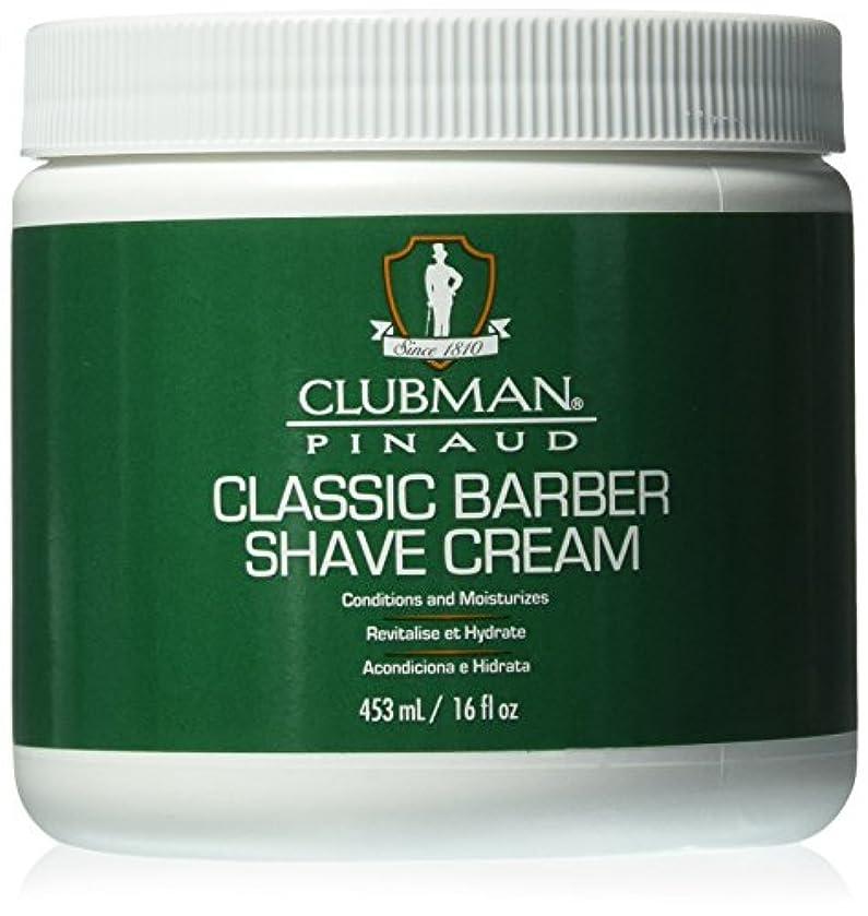 非常にアドバイスリーガンCLUBMAN Classic Barber Shave Cream (並行輸入品)