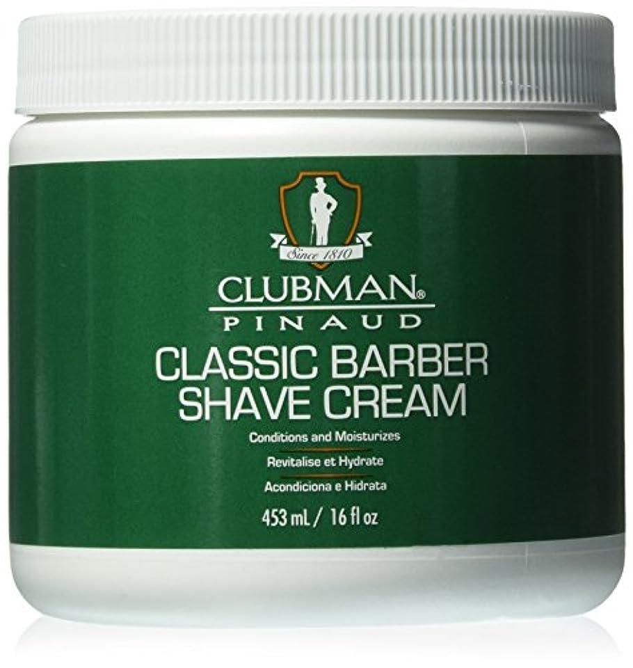 ペダル報復アクティブCLUBMAN Classic Barber Shave Cream (並行輸入品)