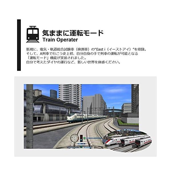 A列車で行こう9 Version4.0 コンプ...の紹介画像3