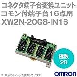 オムロン(OMRON) XW2N-20G8-IN16 (コネクタ端子台変換ユニット) (コモン付端子台16点用) (e-CONタイプ) (入力用) (20極) NN