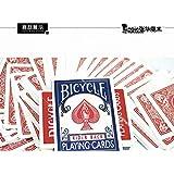交差カード / Crossed Cards -- カードトリック / Card Tricks/マジックトリック/魔法; 奇術; 魔力