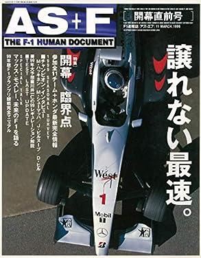 AS+F(アズエフ)1999 開幕直前号 [雑誌]