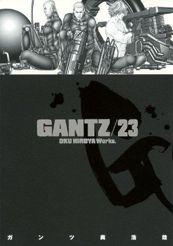 GANTZ 23 (ヤングジャンプコミックス)の詳細を見る