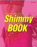ベリーダンサーのためのシミーブック (The Shimmy BOOK) 画像
