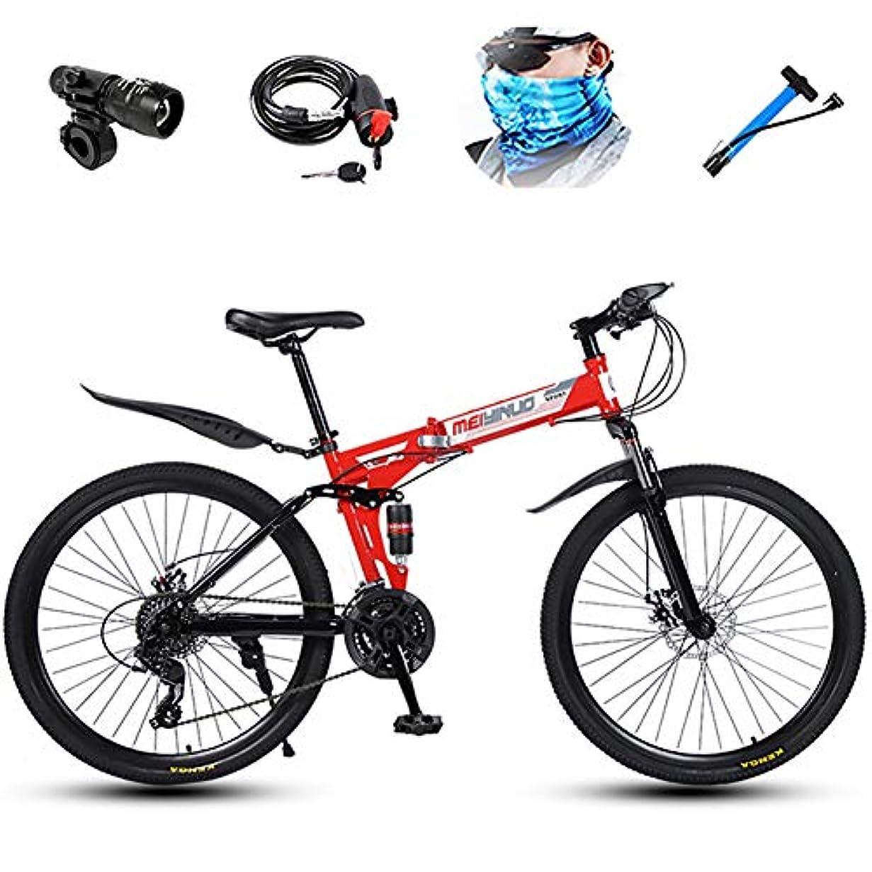 ロケーション見かけ上ジョージスティーブンソン26インチマウンテンバイク デュアルディスクブレーキ付き炭素鋼フルサスペンションロードバイク 男性/女性用フルサスペンションMTBバイク