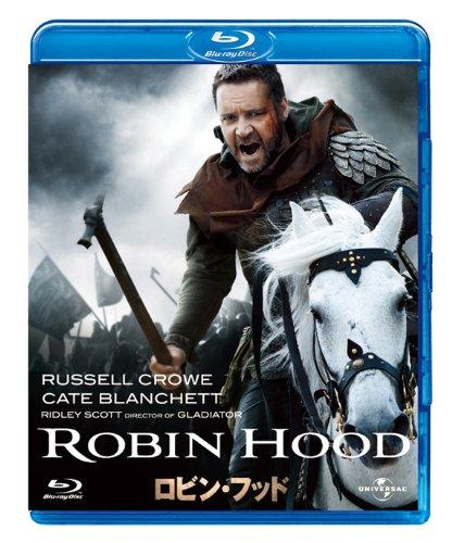 ロビン・フッド ディレクターズ・カット版(2枚組) [Blu-ray]の詳細を見る