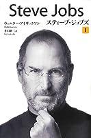 iPhoneX ゴールド 品薄に関連した画像-05