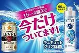 [クリアランス] サッポロ LEVEL9 食器用洗剤「キュキュット」付き 350ml×24本