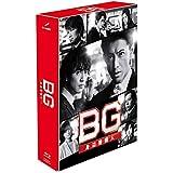 BG~身辺警護人~2020 Blu-ray BOX