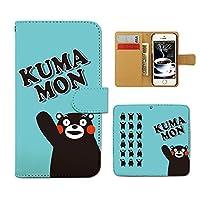(ティアラ) Tiara iPhone6s (4.7) iPhone6s スマホケース 手帳型 ゆるキャラ 手帳ケース カバー くまモン 熊本 クマもん くまもん F0055010083105