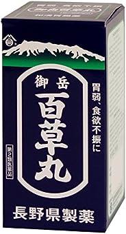 【第2類医薬品】御岳百草丸