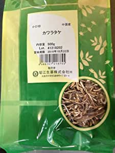 カワラタケ500g小口切 日本産