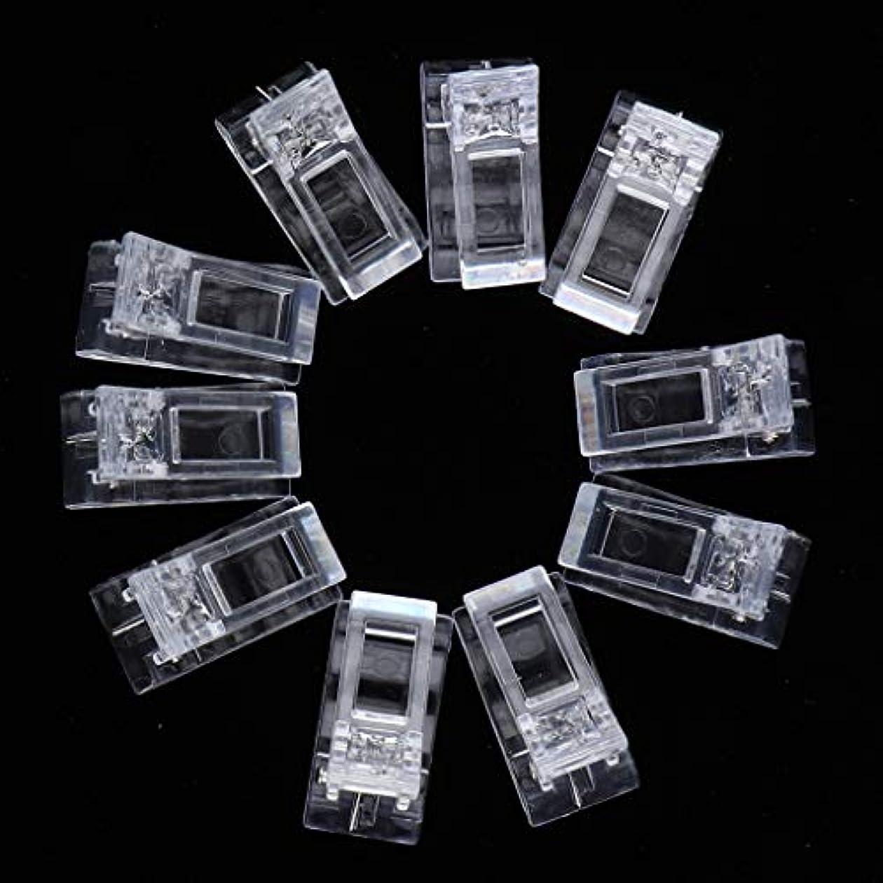 犠牲ぴかぴかフェードアウトクリア ネイルクリップ ネイル固定クリップ ネイルチップ ネイルアート UVゲルビルダツール 10個