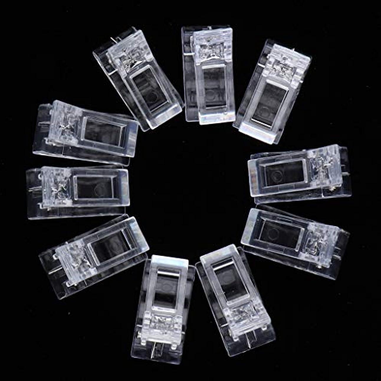 考える感性確立しますクリア ネイルクリップ ネイル固定クリップ ネイルチップ ネイルアート UVゲルビルダツール 10個