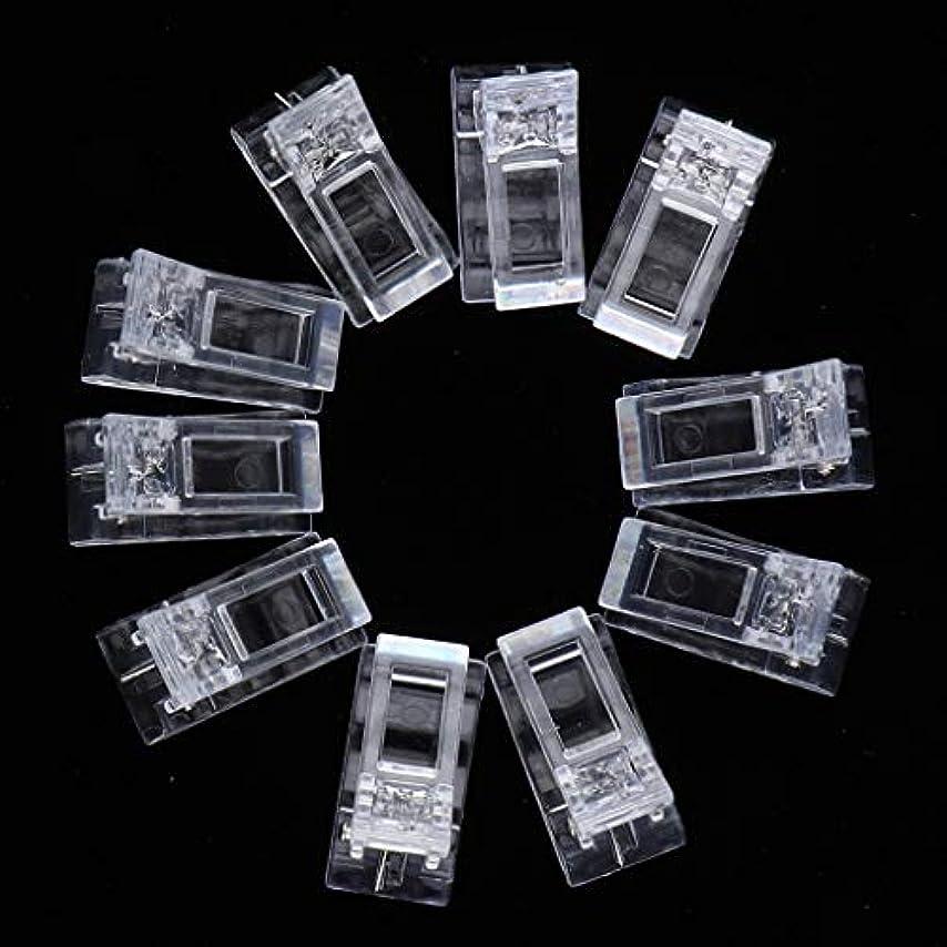 刻む交換パッチクリア ネイルクリップ ネイル固定クリップ ネイルチップ ネイルアート UVゲルビルダツール 10個