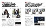 キヤノン EOS Kiss X2 マスターガイド 画像