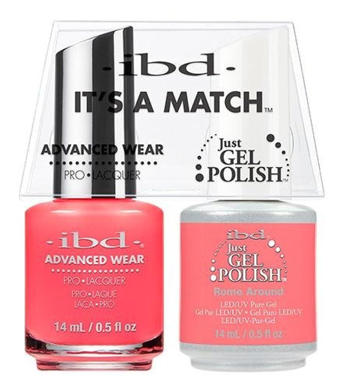 騒条約火山学IBD Advanced Wear -
