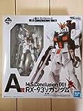 一番くじ ガンダムシリーズ M.S.Conclusion Vol.1 A賞 M.S.Conclusion 001 RX-93νガンダム 全1種