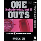 ONE OUTS 8 (ヤングジャンプコミックスDIGITAL)
