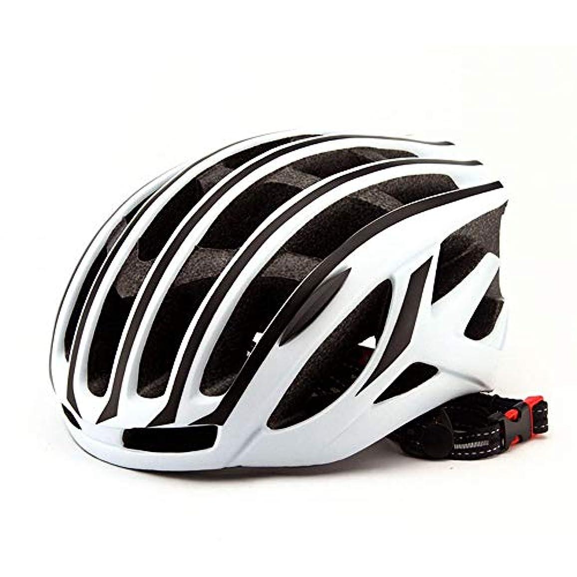 もろい知覚的サンダースHYH 自転車用ヘルメット男性と女性の空気圧式ヘルメットマウンテンバイク用ヘルメット自転車スポーツ用ヘルメット通気性快適性 いい人生 (Color : White black)