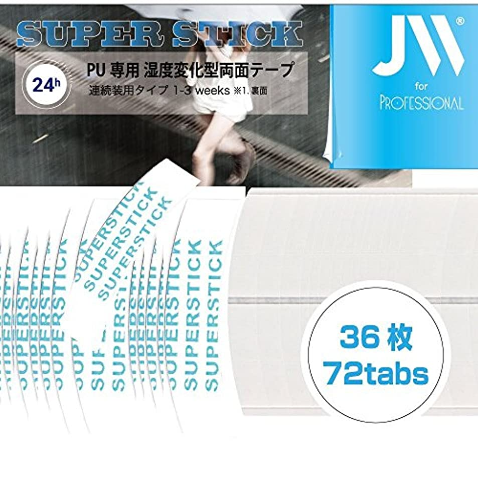 アリス民間人スマート強力両面テープ:SUPERSTICK TAPE1袋36枚入り(小分け72枚)テープ形状:アジアカーブ …