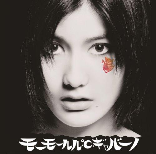 モーモールル・℃・ギャバーノ