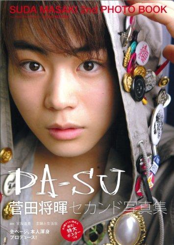 【PLAY】菅田将暉がタイトルに込めた想いとは?!神曲だらけな1stアルバムの魅力に迫る!の画像