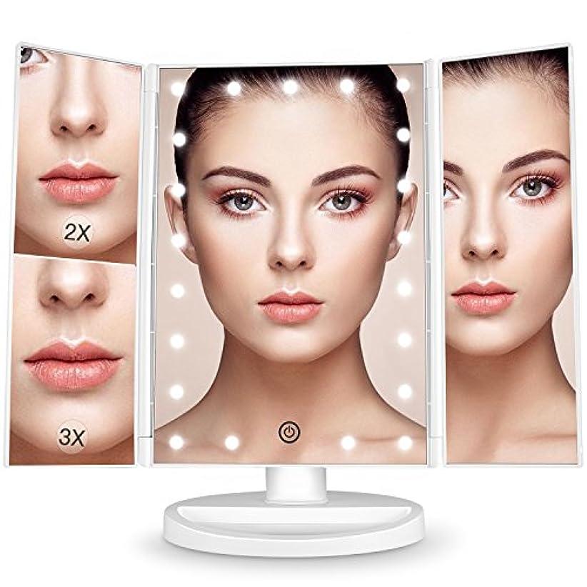 シード恐ろしいです約束するBESTOPE 化粧鏡 化粧ミラー 鏡 三面鏡 女優ミラー 卓上 led付き 折りたたみ 拡大鏡 2&3倍 明るさ調節可能 180°回転 電池&USB 2WAY給電