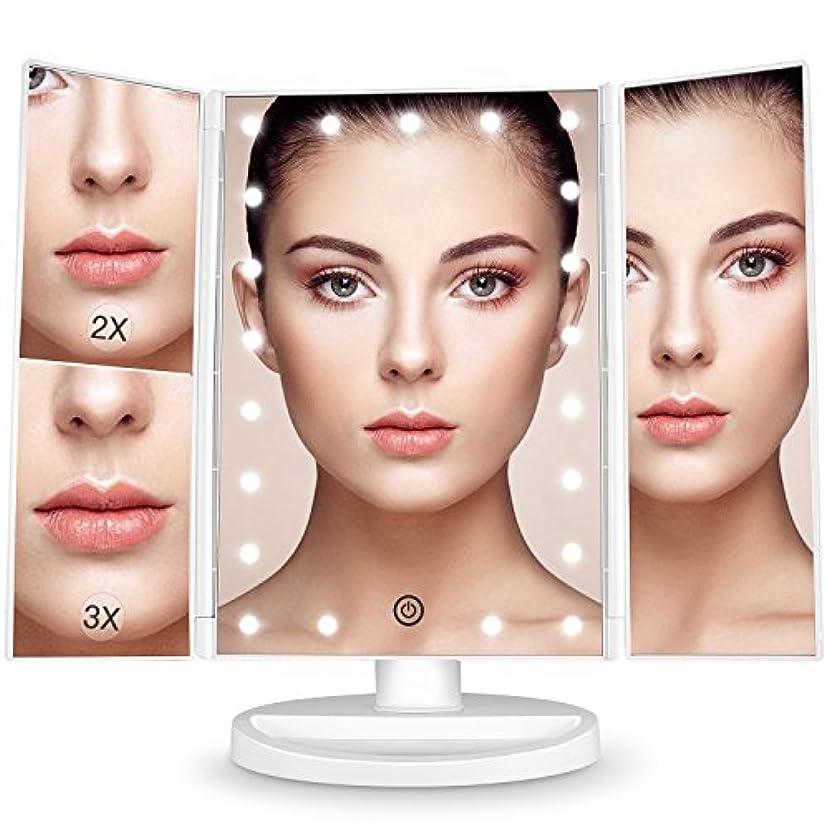 誇り主導権もっとBESTOPE 化粧鏡 化粧ミラー 鏡 三面鏡 女優ミラー 卓上 led付き 折りたたみ 拡大鏡 2&3倍 明るさ調節可能 180°回転 電池&USB 2WAY給電