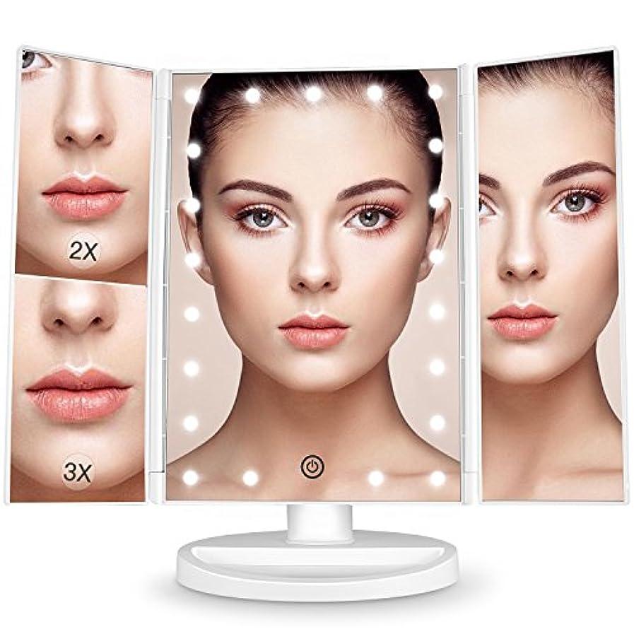 投獄抵抗する肝BESTOPE 化粧鏡 化粧ミラー 鏡 三面鏡 女優ミラー 卓上 led付き 折りたたみ 拡大鏡 2&3倍 明るさ調節可能 180°回転 電池&USB 2WAY給電