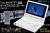 ポータブルDVDプレイヤー SIERA PDVD-826