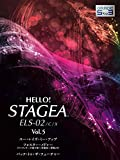 HELLO! STAGEA ELS-02/C/X 5~3級 Vol.5