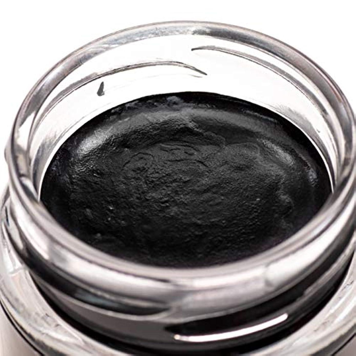 気まぐれなシェード列挙するEMAJINY カラーワックス Formal Black F25 ブラック 36g