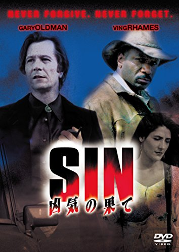 SIN - 凶気の果て - [DVD]