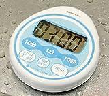 ドリテック 時計付 防滴タイマー最大セット99分50秒 ブルー T-543BL