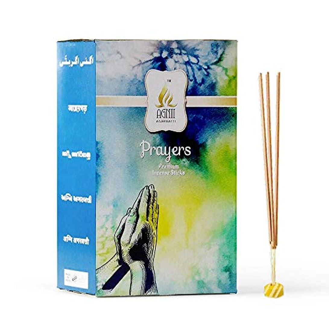 聴く漏斗ホステスAGNII AGARBATTI Prayers Incense Sticks (18 GRM_Brown) Pack of 12