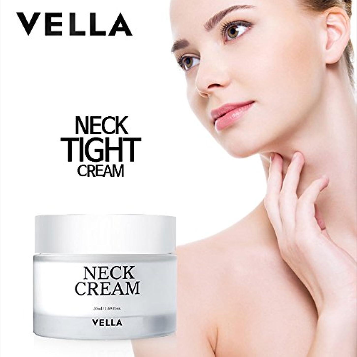 慎重豚肉僕のVELLA Anti Wrinkle & Whitening Strong Neck Cream(体がキレイvella首専用のクリーム) 50ml [並行輸入品]