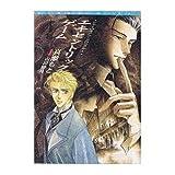 エキセントリック・ゲーム―シャーロキアン・クロニクル (1) (ウィングス文庫)