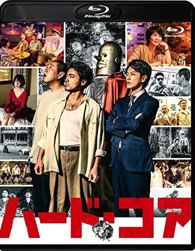 ハード・コア [Blu-ray]