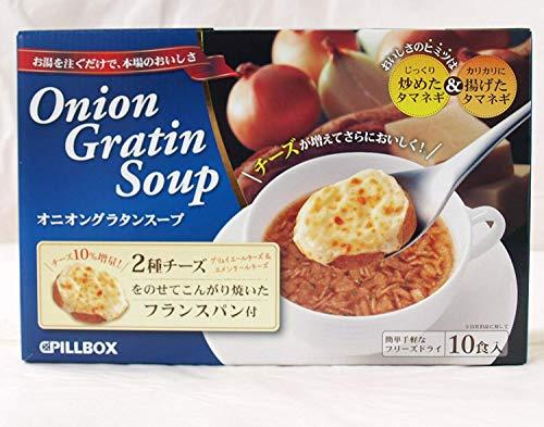 オニオングラタンスープ 10食 132g