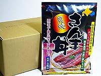【近海食品】炭焼さんま丼10袋 【北海道産さんま使用】1袋あたり さんま1.5枚