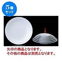 5個セット バイキング盛器 (樹脂製)石目皿白5寸 [15φ x 2cm] (7-603-3) 料亭 旅館 和食器 飲食店 業務用
