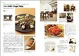京都 おいしい野菜のごはん屋さん お気楽ベジタリアンレストランガイド 画像