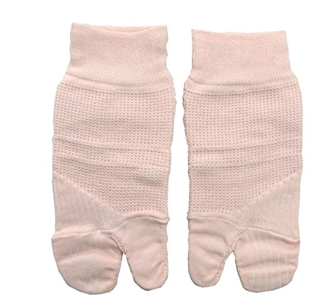 ピースファンタジー王女外反母趾対策靴下(通常タイプ) コーポレーションパールスター?広島大学大学院特許製品