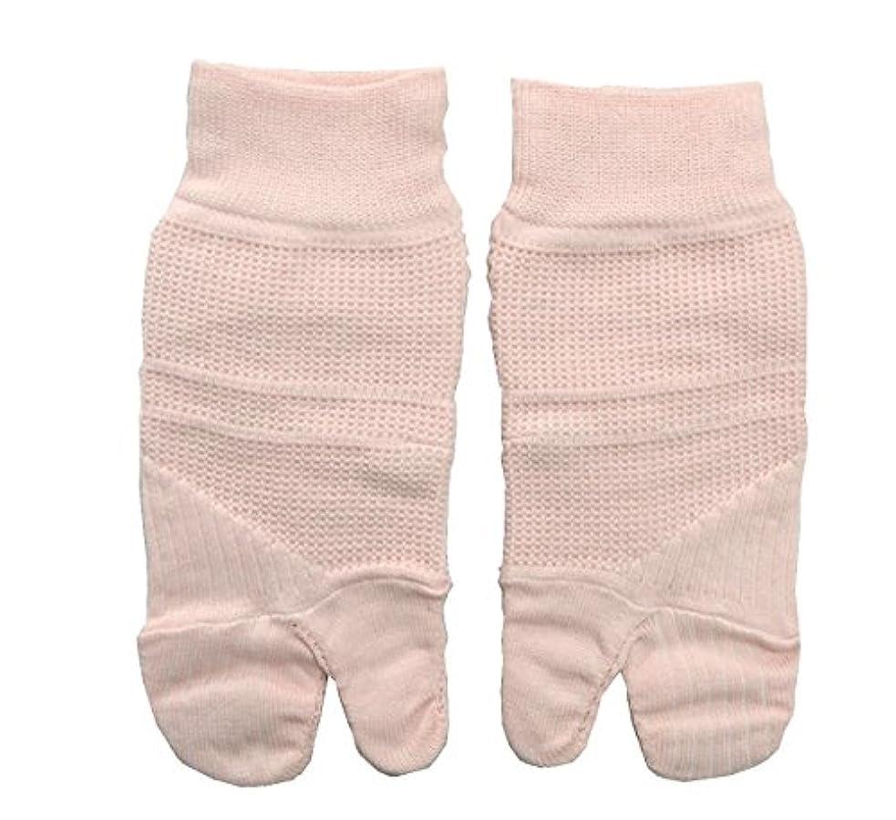 リゾートおばさん鎖外反母趾対策靴下(通常タイプ) 着用後でもサイズ交換無料??着用後でも返品可