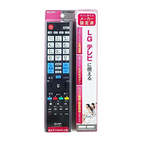 ELPA エルパ  地上デジタル用 テレビリモコン LG用 RC-TV009LG