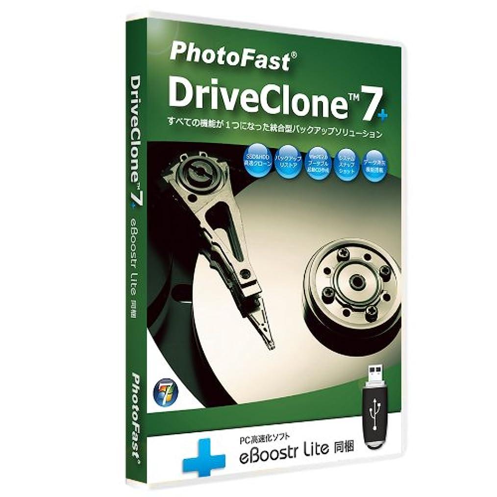 受信毎年適用済みPhotoFast DriveClone7pro Amazon.co.jp限定版